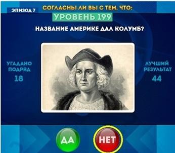Советские игровые автоматы играть бесплатно