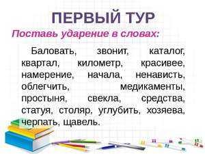 мгок железногорск официальный сайт бухгалтерия