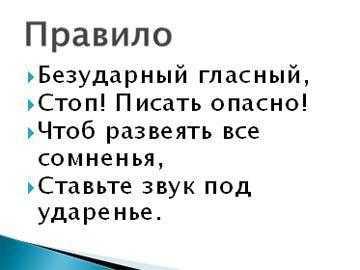 заняла место ударение беззалоговый кредит атф банк